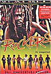 ROCKERS 25TH ANNIVERSARY EDITION new DVD new sealed