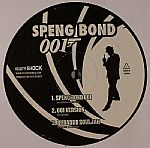 "Speng Bond - 001 / Rubadub Souljah / To Mi God / Cut Backs 12"" E.P. Reality Shock Records"
