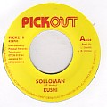"Kush-i - Solomon / Version 7"" Ganja Farmer Riddim Pickout"