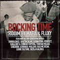 Sizzla Fantan Mojah Chezidek - Rocking Time Riddim CD